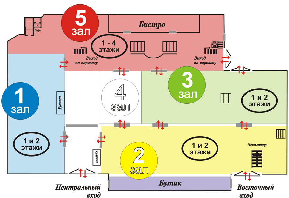 Схема залов 2 этажа